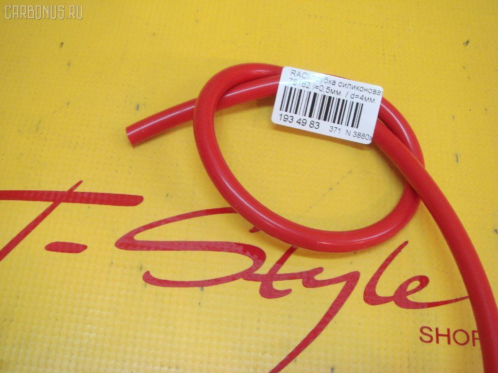 Трубка силиконовая RACING SILICONE HOSE SARD 75162 Фото 1