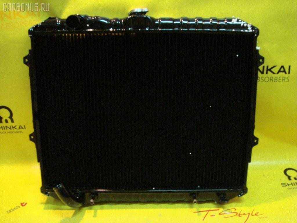 Радиатор ДВС MITSUBISHI PAJERO V45W 6G74