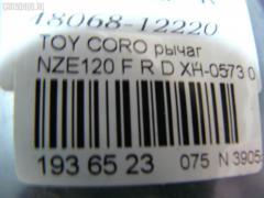 Рычаг Toyota Corolla NZE120 Фото 1
