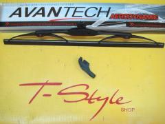 Щетка стеклоочистителя на Nissan Avenir W11 AVANTECH 13'325 13/325, Правое расположение