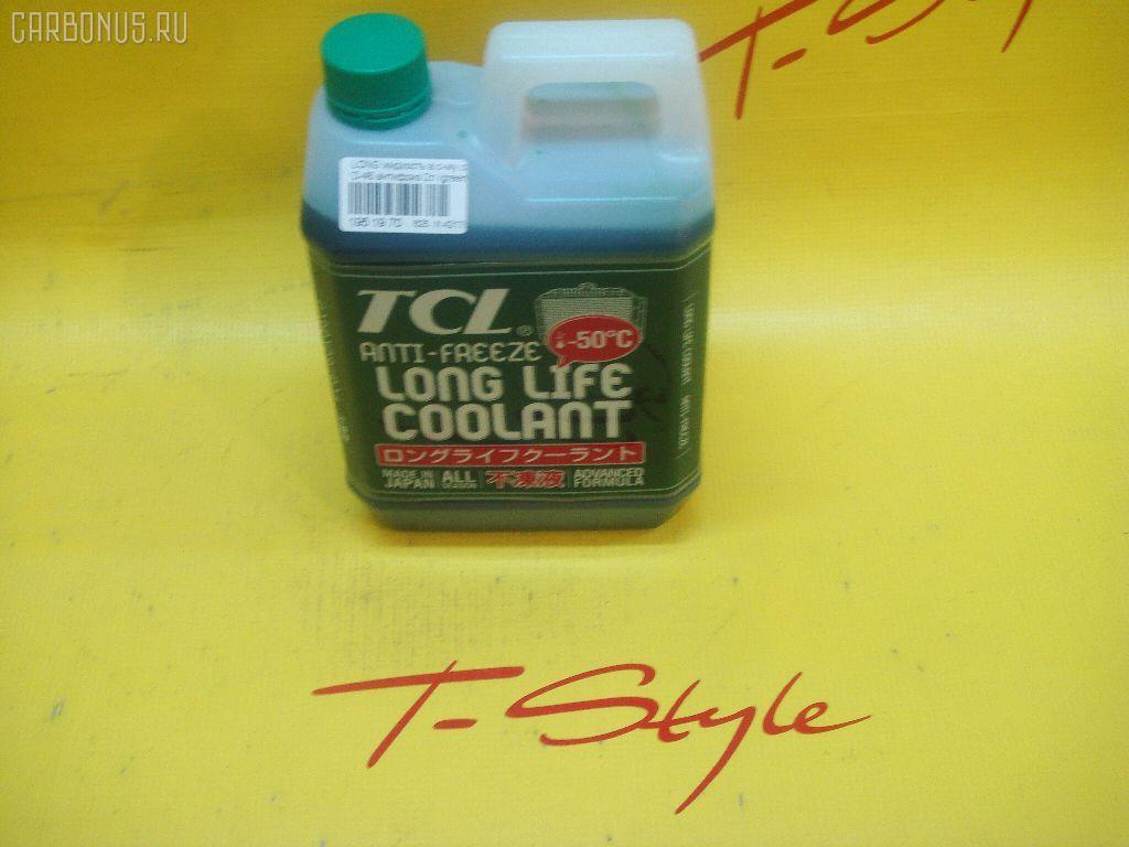 Жидкость в с-му охлаждения LONG LIFE COOLLANT. Фото 4