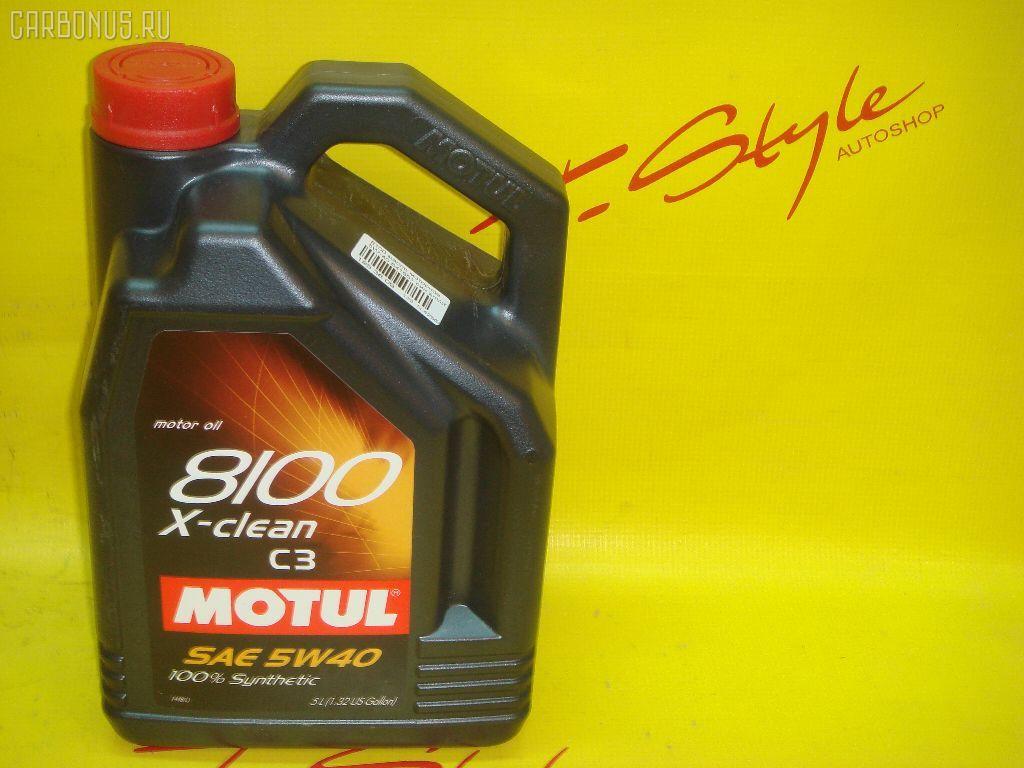 Масло моторное 8100 X-CLEAN C3 5W-40. Фото 1