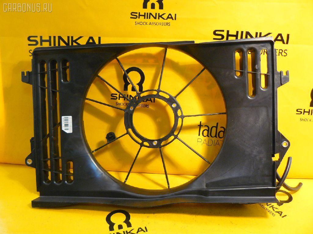 Диффузор радиатора TOYOTA COROLLA NZE121 1NZ-FE. Фото 2