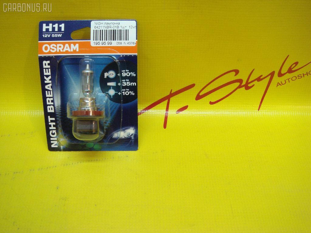 Лампочка OSRAM Фото 1
