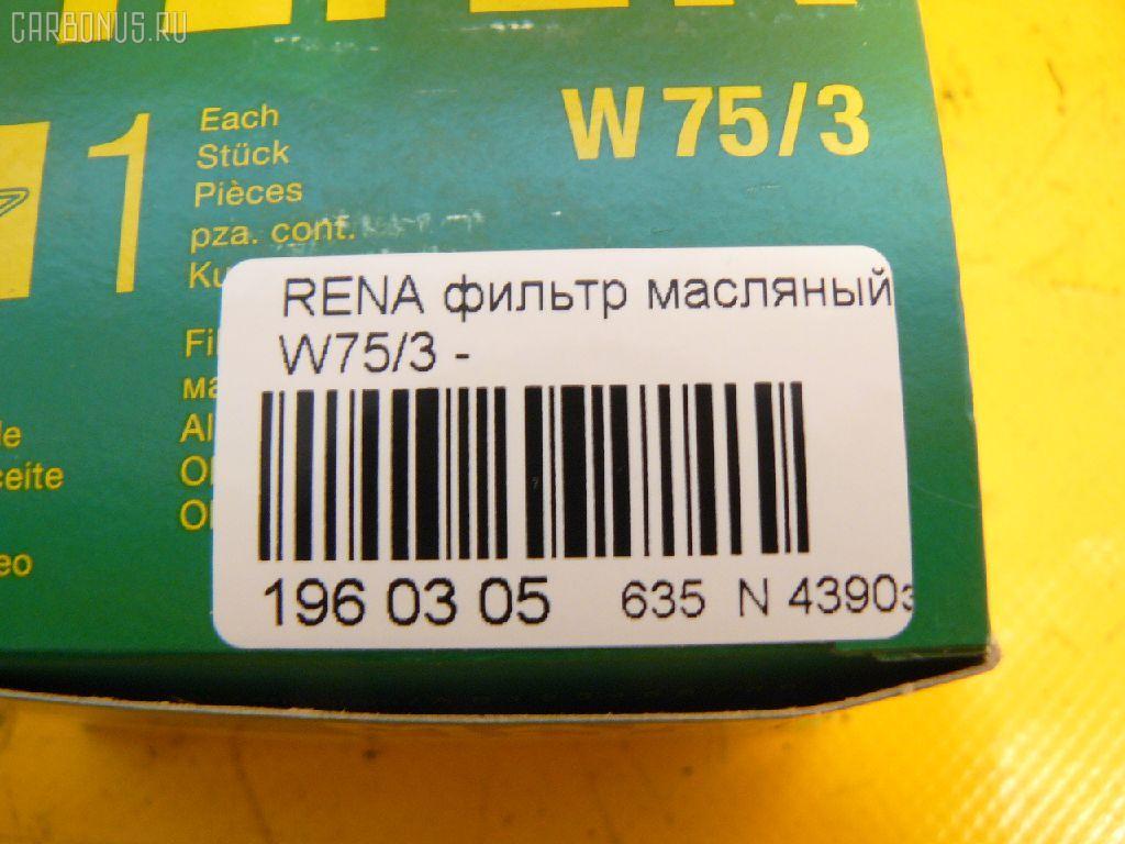 Фильтр масляный RENAULT LOGAN LS K7M710 Фото 2