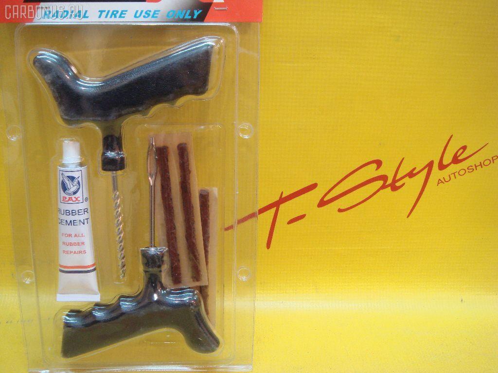 Инструмент. Фото 11