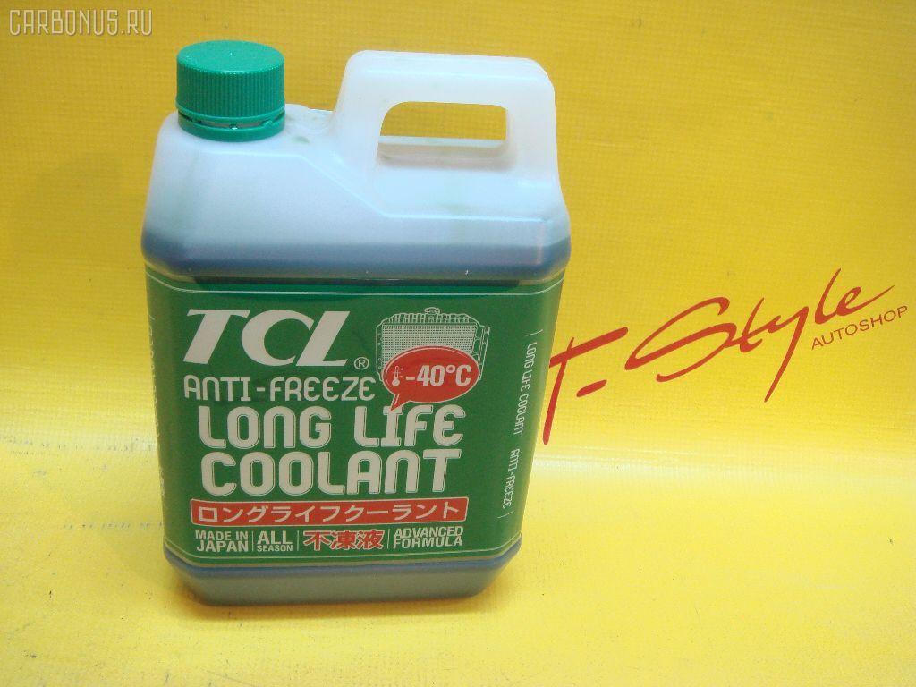 Жидкость в с-му охлаждения LONG LIFE COOLLANT. Фото 6