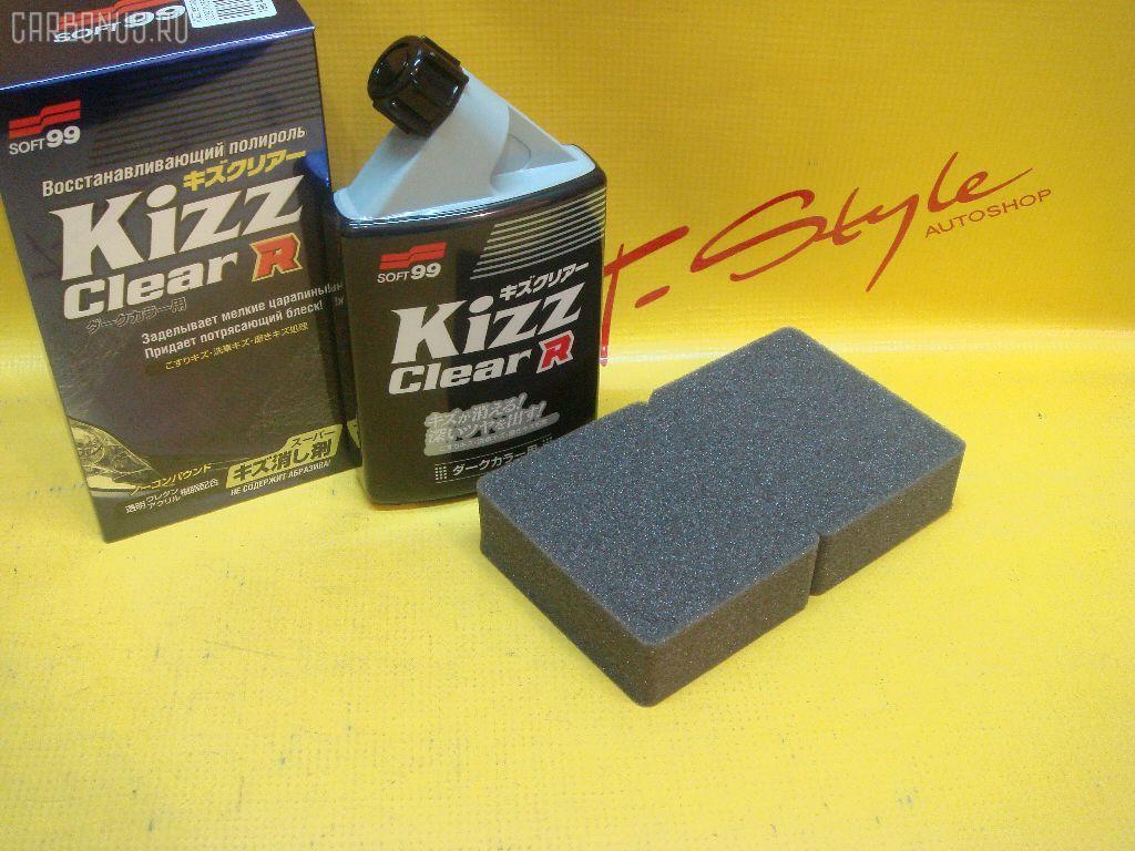 Автокосметика для кузова KIZZ CLEAR. Фото 5