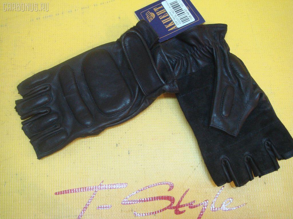 Перчатки 23М. Фото 5