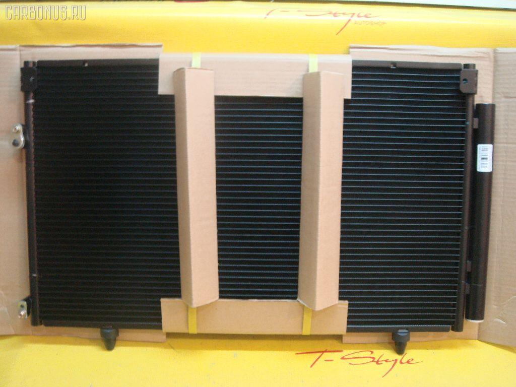 Радиатор кондиционера TOYOTA KLUGER V MCU25 1MZFE