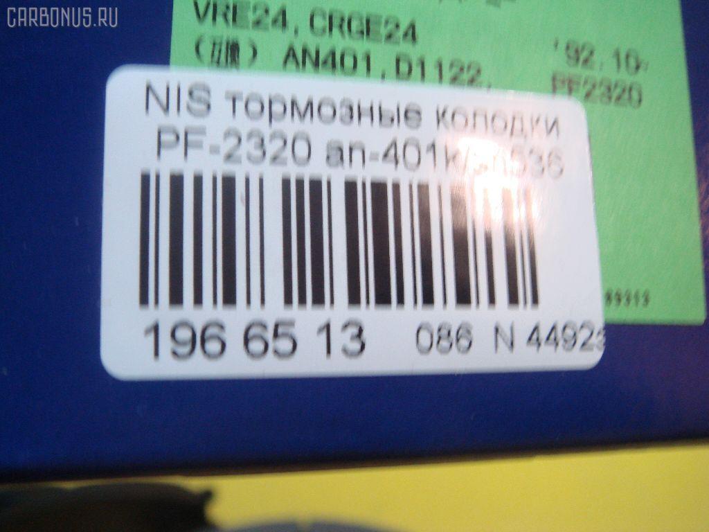 Тормозные колодки NISSAN CARAVAN Фото 2