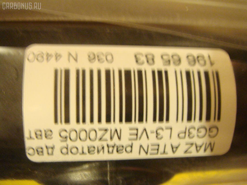 Радиатор ДВС MAZDA MAZDA6 GG L3-VE Фото 2