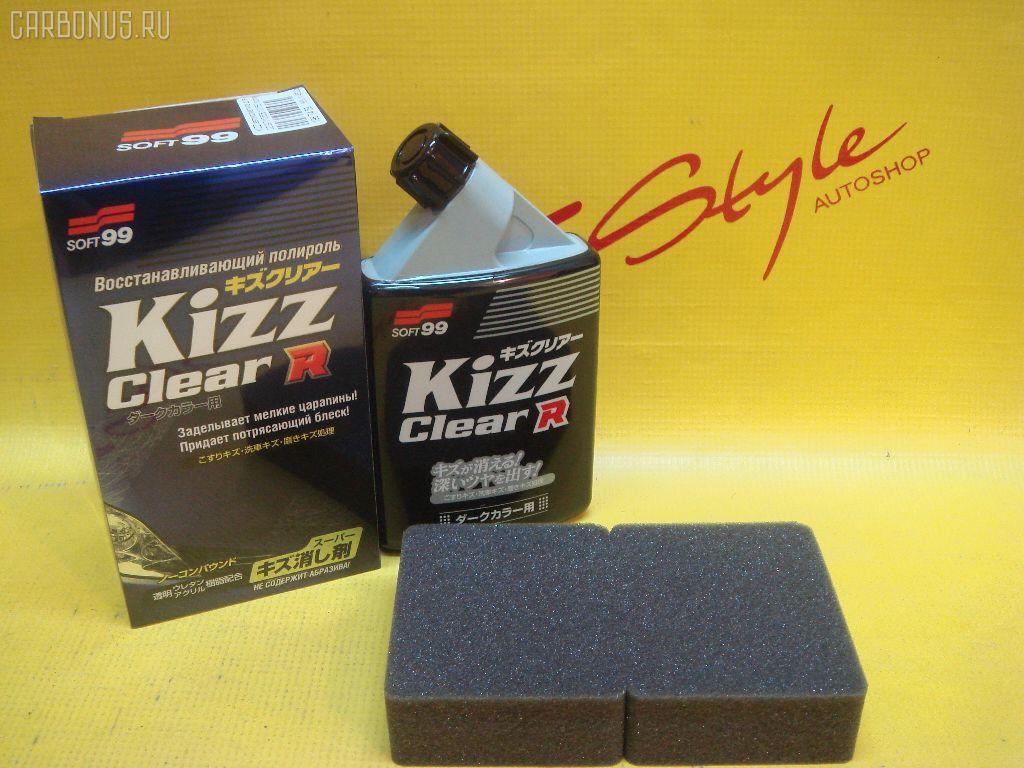 Автокосметика для кузова KIZZ CLEAR. Фото 6