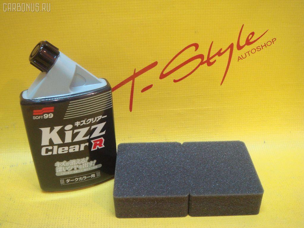 Автокосметика для кузова KIZZ CLEAR. Фото 7