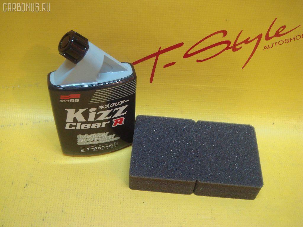 Автокосметика для кузова KIZZ CLEAR. Фото 8