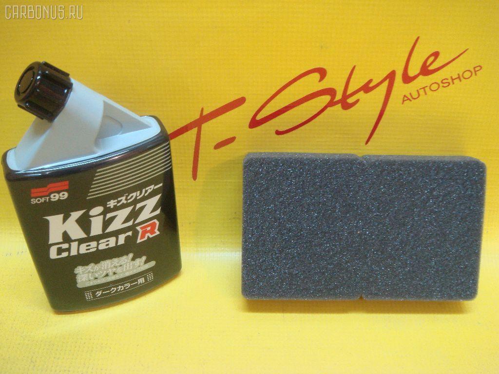 Автокосметика для кузова KIZZ CLEAR. Фото 9