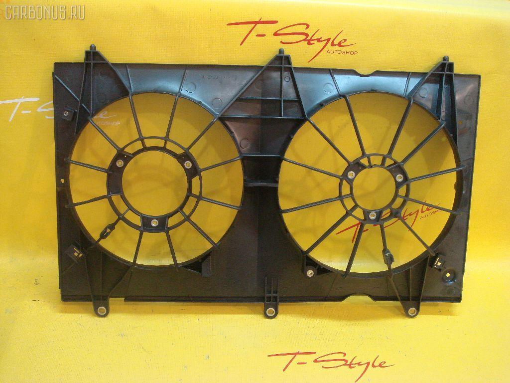 Диффузор радиатора HONDA INSPIRE UC1 Фото 1