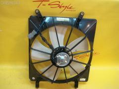 Диффузор радиатора Honda Stream RN3 Фото 1