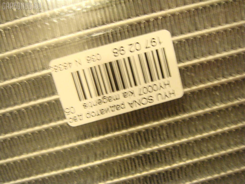 Радиатор ДВС HYUNDAI SONATA NF Фото 2