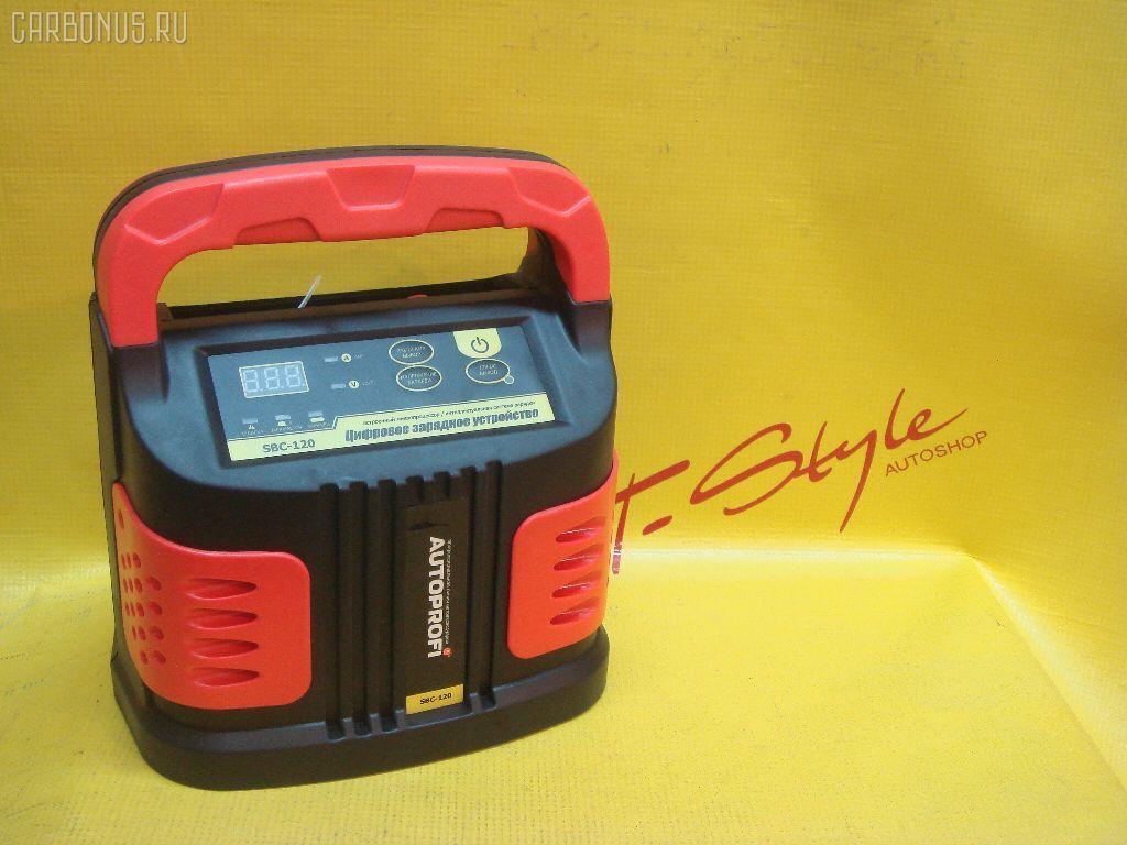 Зарядное устройство. Фото 2