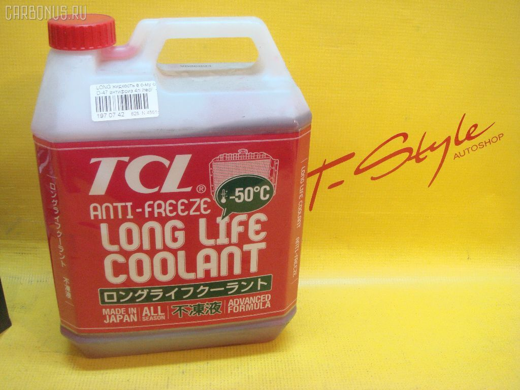 Жидкость в с-му охлаждения LONG LIFE COOLLANT. Фото 9
