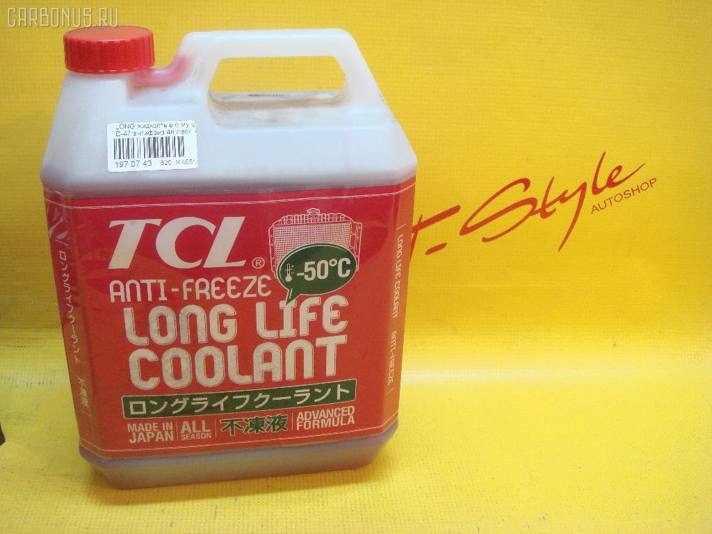 Жидкость в с-му охлаждения LONG LIFE COOLLANT. Фото 10