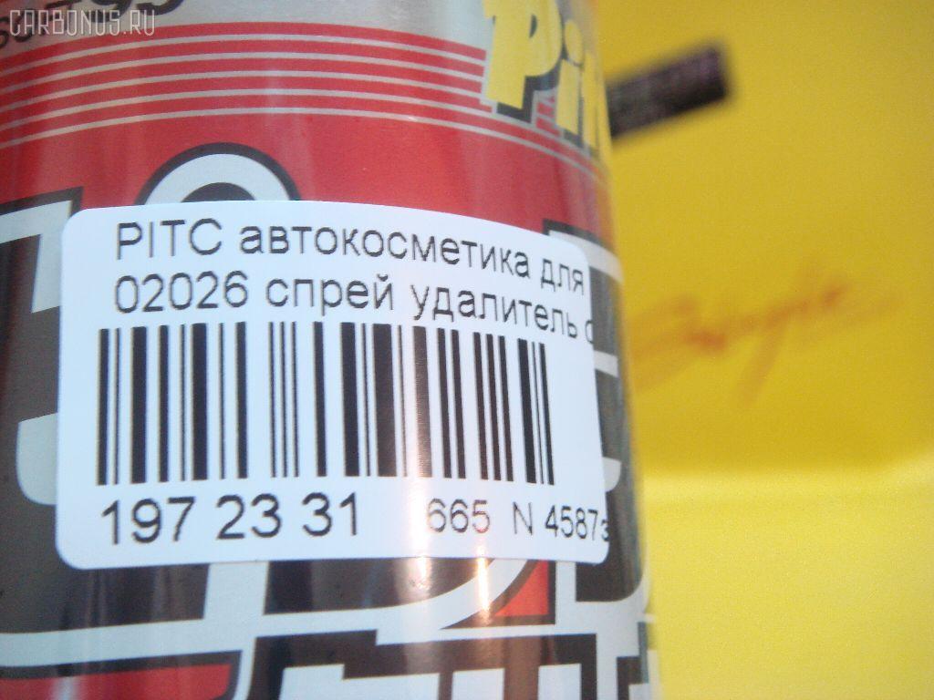 Автокосметика для кузова PITCH. Фото 3