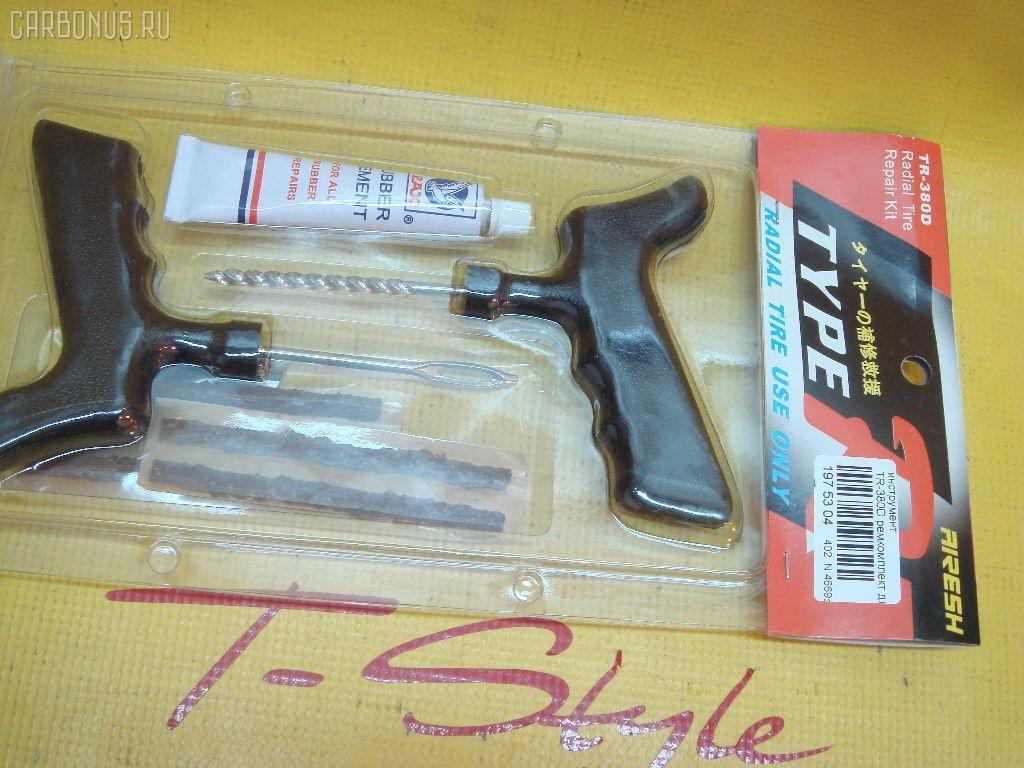 Инструмент TR-380D Фото 1