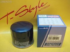Фильтр масляный NISSAN SKYLINE ER33 RB25DE Фото 1