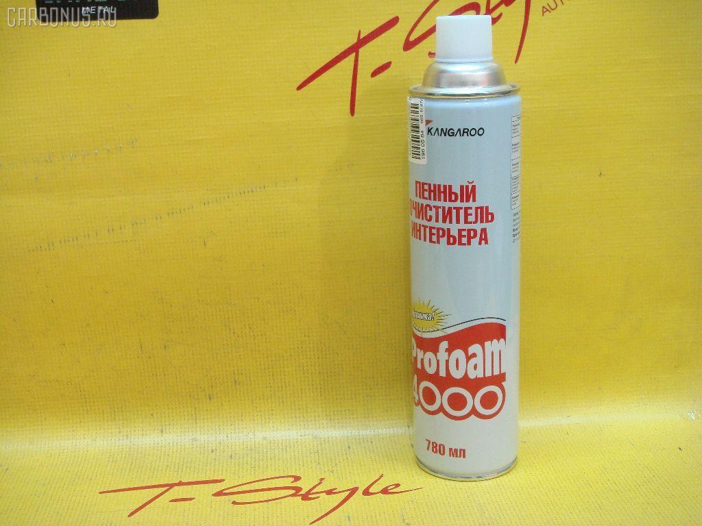 Автокосметика для кузова PROFOAM 4000. Фото 9