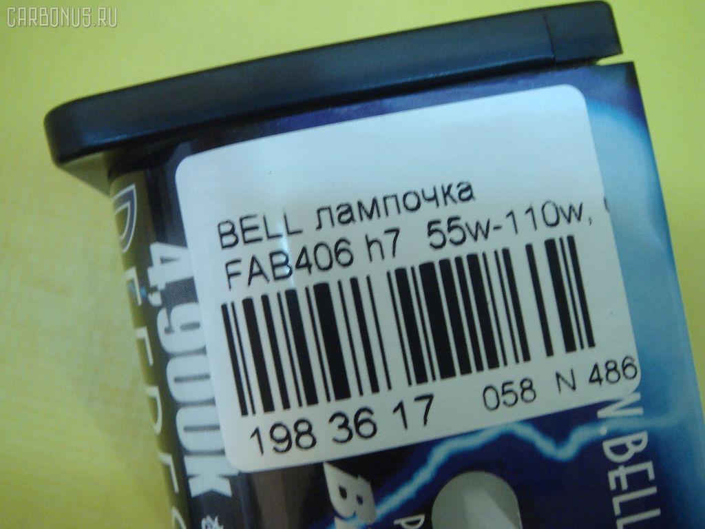 Лампочка BELLOF Фото 2
