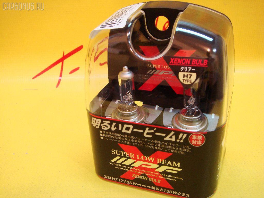 Лампочка SUPER LOW BEAM X Фото 1