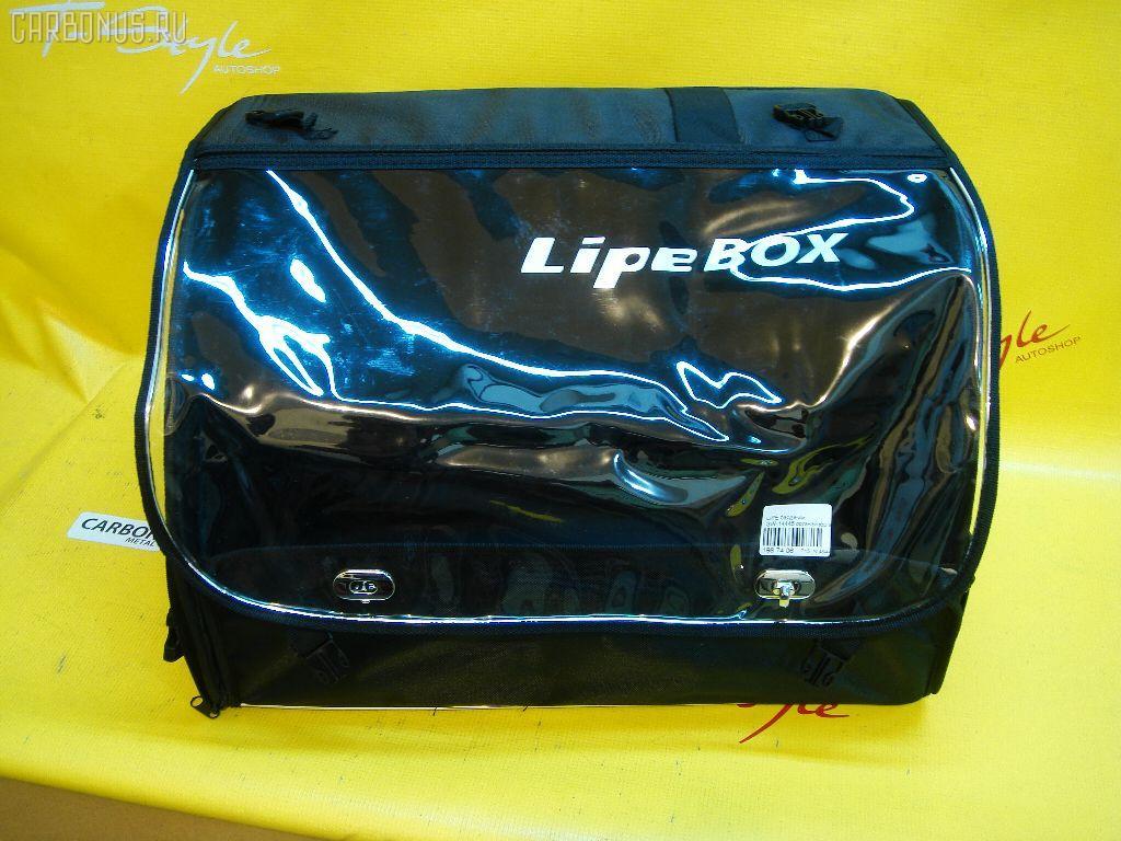 Бардачок Lipe box Фото 1