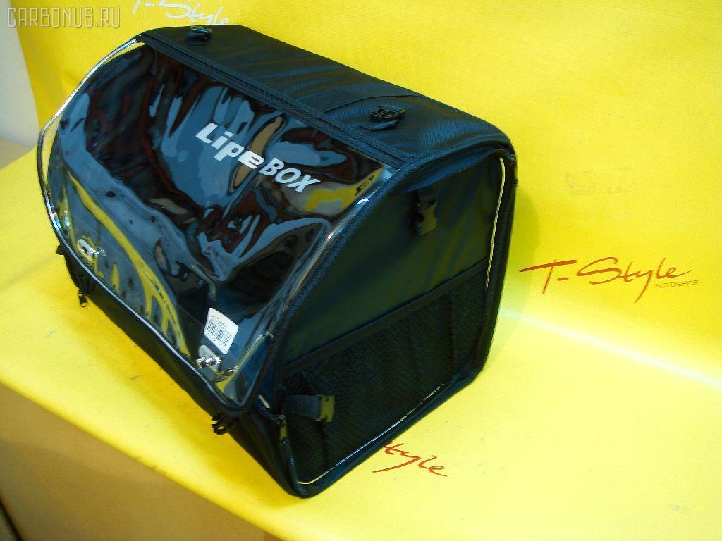 Бардачок LIPE BOX Фото 2