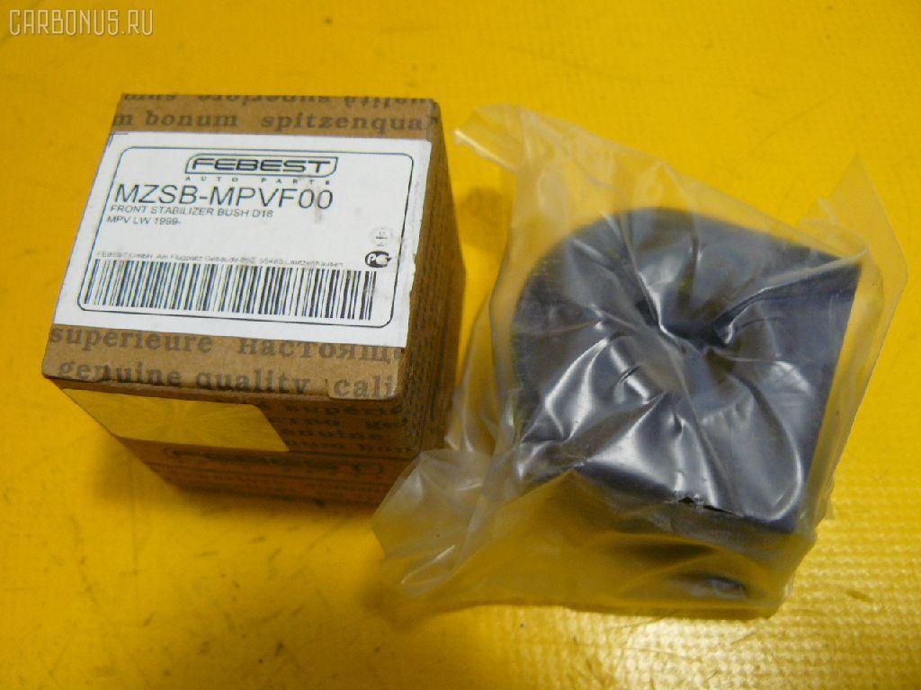 Втулка стабилизатора MAZDA MPV LW#. Фото 3