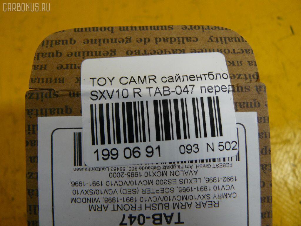 Сайлентблок TOYOTA CAMRY SXV10 Фото 2