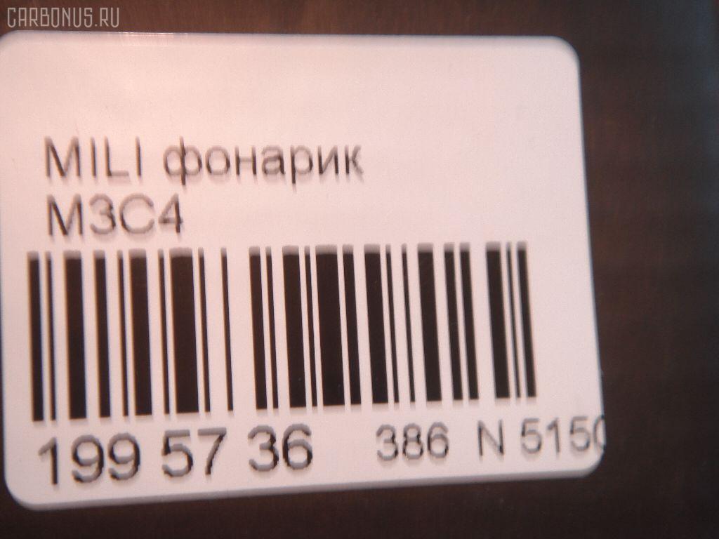 Фонарик MILITARY EagleTac M3C4 Фото 3