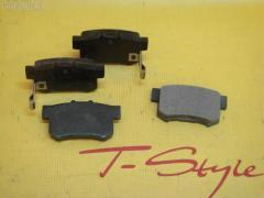Тормозные колодки Honda Prelude Фото 2
