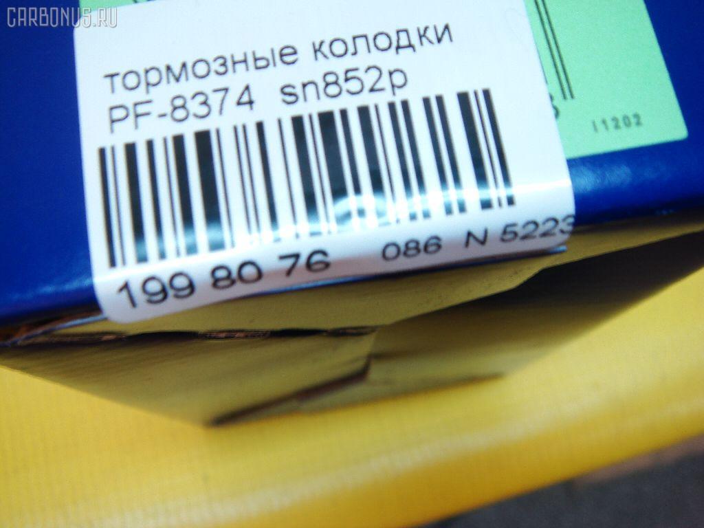 Тормозные колодки Фото 2