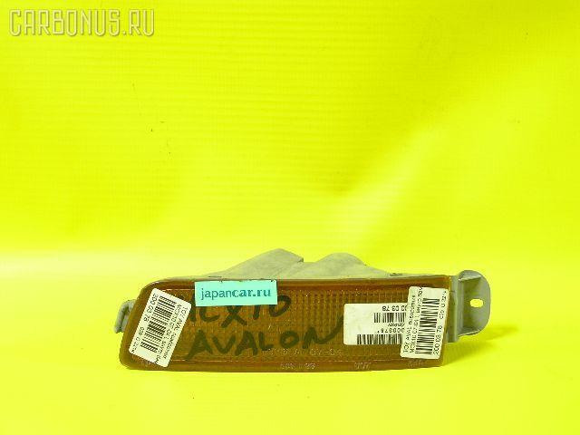 Поворотник бамперный Toyota Avalon MCX10 Фото 1