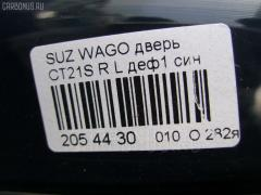 Дверь боковая на Suzuki Wagon R CT21S Фото 5