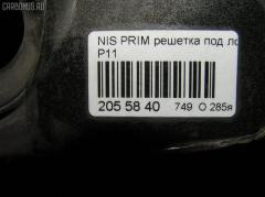 Решетка под лобовое стекло Nissan Primera P11 Фото 2