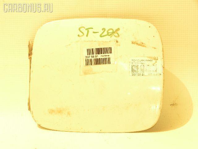 Лючок на Toyota Curren ST208 Фото 1