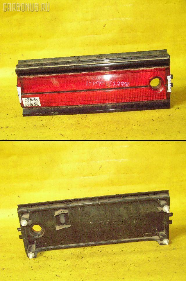 Стоп-планка TOYOTA MARK II GX90. Фото 2