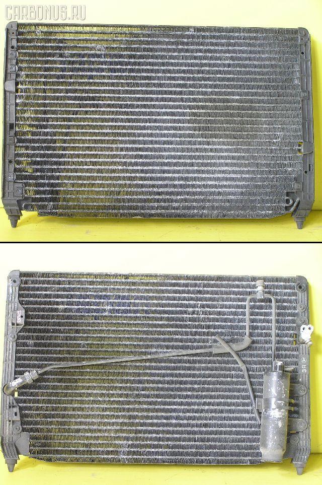 Радиатор кондиционера TOYOTA CROWN JZS155 2JZ-GE. Фото 1
