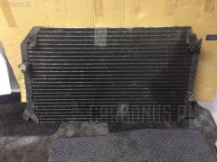 Радиатор кондиционера Toyota Scepter SXV15 5S-FE Фото 1