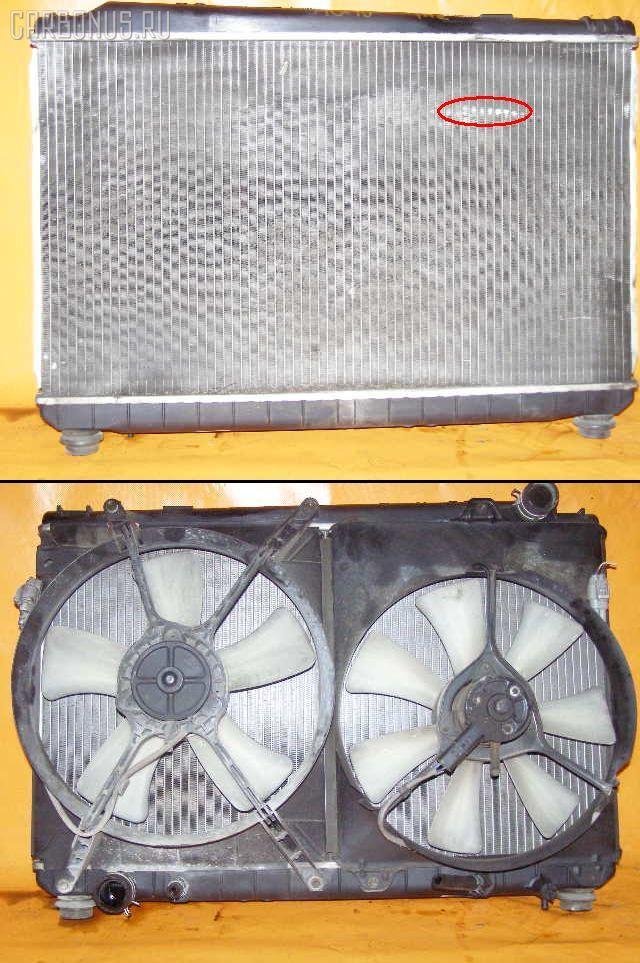 Радиатор ДВС TOYOTA AVALON MCX10 1MZ-FE. Фото 1