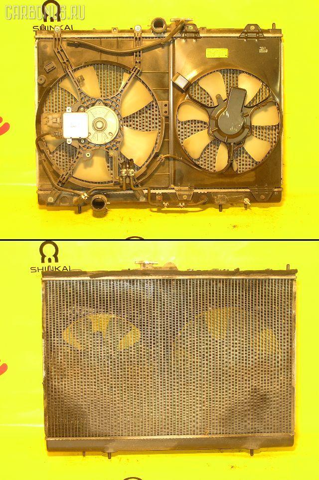 Радиатор ДВС MITSUBISHI CHARIOT GRANDIS N84W 4G64. Фото 1
