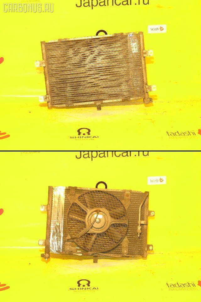 Радиатор кондиционера SUZUKI ESCUDO TA01W G16A. Фото 3