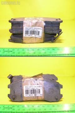 Тормозные колодки на Mazda Capella GVER Фото 1